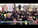 Во Франции началась 12-я волна протестов желтых жилетов