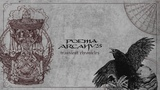 POEMA ARCANUS - Transient Chronicles (2014) Full Album Official (Dark Metal Doom Death)