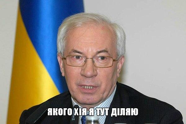 Янукович увидел стремительный подъем украинской экономики: ВВП вырос на 6,2% - Цензор.НЕТ 3461