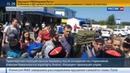 Новости на Россия 24 • Нападение на Навального: избиты шесть человек