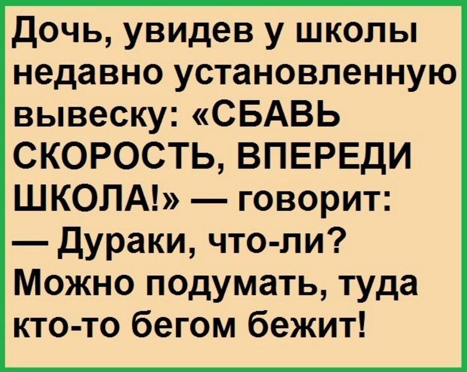 https://pp.userapi.com/c543103/v543103722/1e2fc/U1iPKkerRaU.jpg