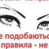 Masha Senkiv