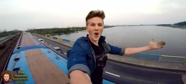 Паша Бумчик Паша Бумчик видеоблогер. Узнав о движении Jacass, начинает снимать безумные ролики со своими друзьями в этом направлении. В семнадцать лет переезжает в Киев, где начинает вести