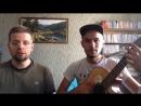 YaineYa Макс Куббе — Магистраль KIROV cover