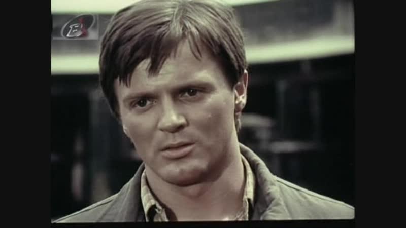 Patima - partea a II-a (1975)