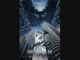 12+День независимости: Возрождение/Independence Day: Resurgence (2016г)трейлер