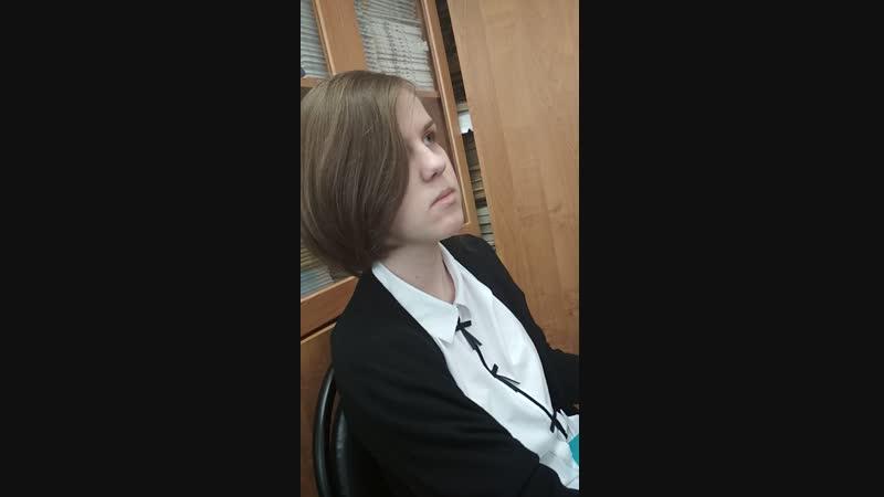 Косплей на Алину Атрошенко