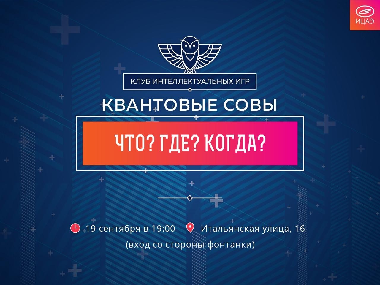 Займ под залог птс Брусилова улица займ залог птс Щелковский проезд