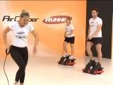 Упражнения на степпере