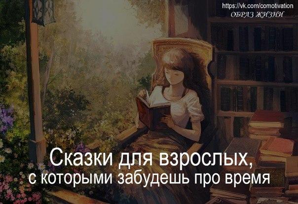 Фото №456249229 со страницы Ирины Мельниковой