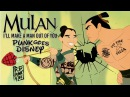 Mulan - I'll Make A Man Out of You [Band: Broken City Sky] (Punk Goes Disney Cover) Pop Punk