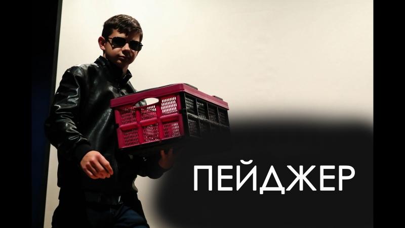 Пейджер - о сиськах, инопланетянах и Мильто / Кашерное интервью 1