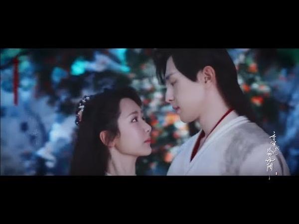Eng Sub [MV] Heavy Sweetness, Ash-Like Frost (香蜜沉沉烬如霜) OST - Unsullied (不染) - Mao Buyi