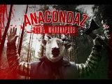 Anacondaz — Семь миллиардов (Official Video)