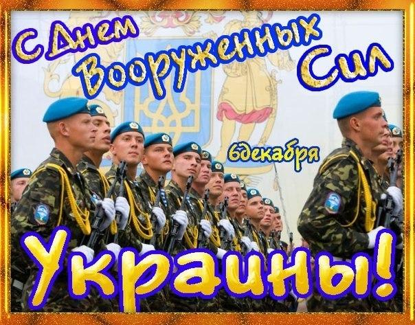 Оригинал взят у piligrim1964 в день захисника вітчизни,день упа,день українського козацтва,день пресвятої богородиці