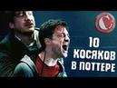 Про Луну Новые Американские Фильмы списком смотреть или скачать на русском языке