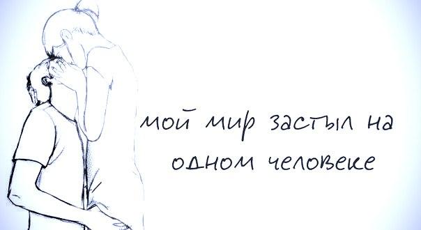 я тобою навсегда: