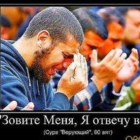 Алмат Копжанов, 5 марта 1997, Самара, id199757542