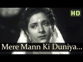 Mere Mann Ki Duniya Basa Di (HD) - Taqdeer Songs - Motilal - Nargis Dutt - Shamshad Begum