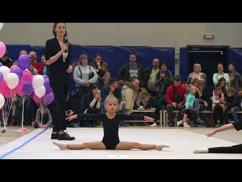 Художественная гимнастика Дети Аделина Козлова