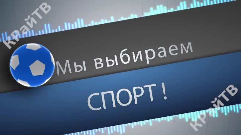 КРайТВ 20 12 2018 Кунгурское районное информационное аегнтство ШБЛ