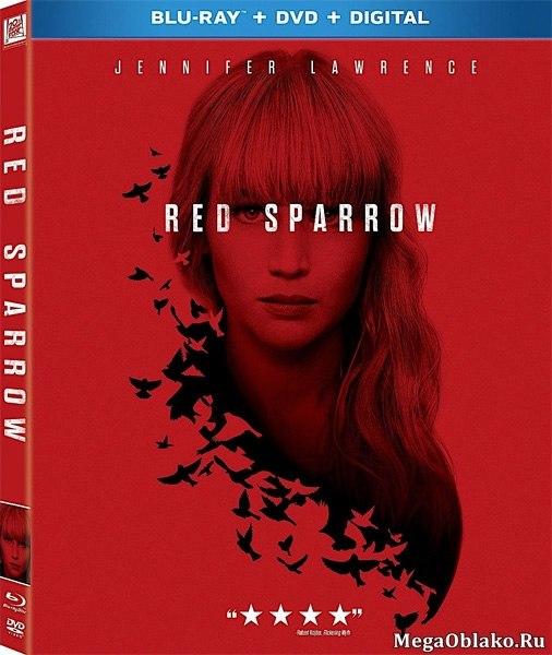 Красный воробей / Red Sparrow (2018/BDRip/HDRip)