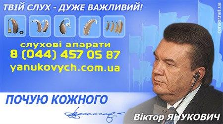 Парубий предложил сделать 14 марта государственным праздником - Днем украинского добровольца - Цензор.НЕТ 3652