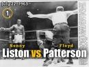 Сонни Листон vs Флойд Паттерсон (Sonny Liston vs Floyd Patterson) ll. 22.07.1963