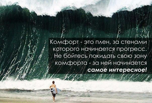 Фото №456245987 со страницы Виктории Крысовой
