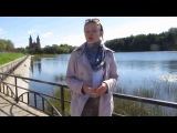 почему я занимаюсь на онлайн курсах Дарьи Мойнич Катерина