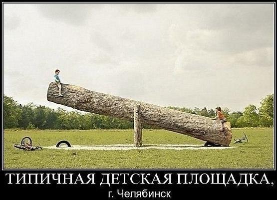 http://cs14115.userapi.com/c7008/v7008510/1037/fSZ04k47JDU.jpg
