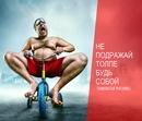 Гоша Станеславский фото #41