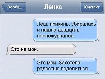 Мария Оралбаева | ВКонтакте