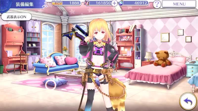 Jakusansei Million Arthur х Mashiro Witch - Marchen of Midnight (Touzoku Arthur)