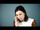 Звонить по телефону — это плохая идея. Лучше напишите сообщение