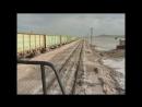 Железная дорога. Солёное озеро Баскунчак.