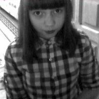 Луиза Котова