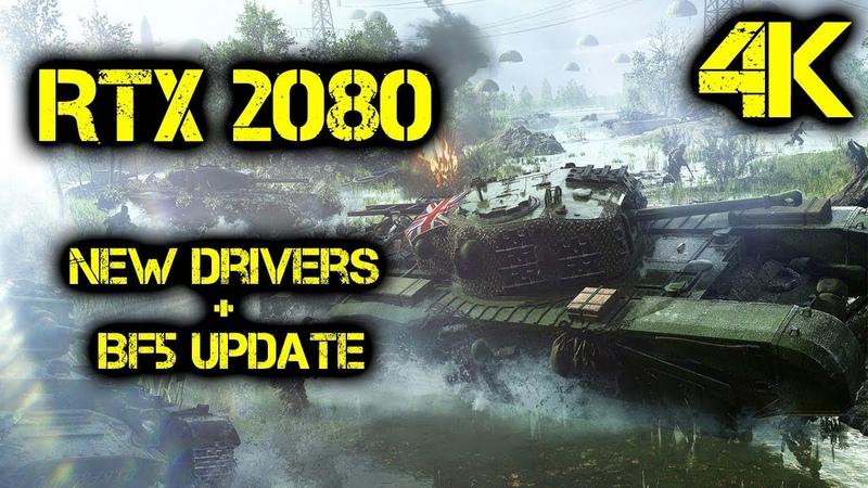 RTX 2080 Battlefield 5 4K   Ultra Settings   i7 8700K
