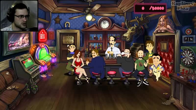 Русский letsplay на LSL1 remake Leisure Suit Larry Reloaded ► Неудачник ► 1