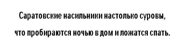 #омскvsсаратов