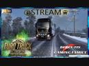Стрим►Евро трек симулятор 2►Сервер TruckersMP►ч 11