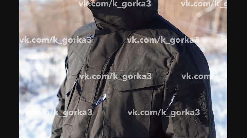 Тактическая Куртка Джунгли черная