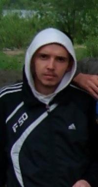Дмитрий Малышев, 11 сентября 1986, Нижний Новгород, id36500147