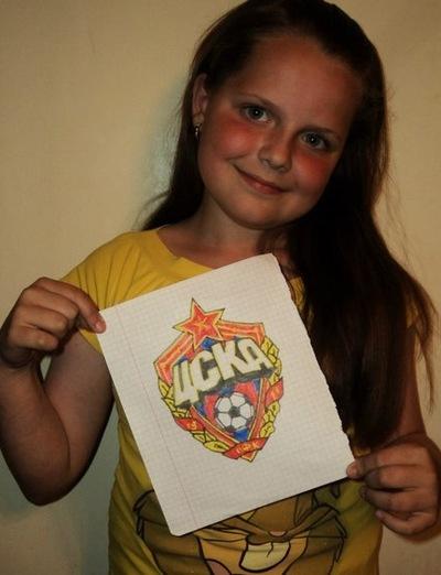 Алиночка Ахмедова, 14 июля , Алчевск, id162511653