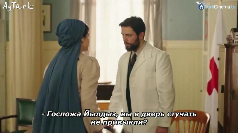 Йылдыз и Мустафа Сами Помолвка разорвется, только если один из нас умрет 9 серия моя родина - это ты