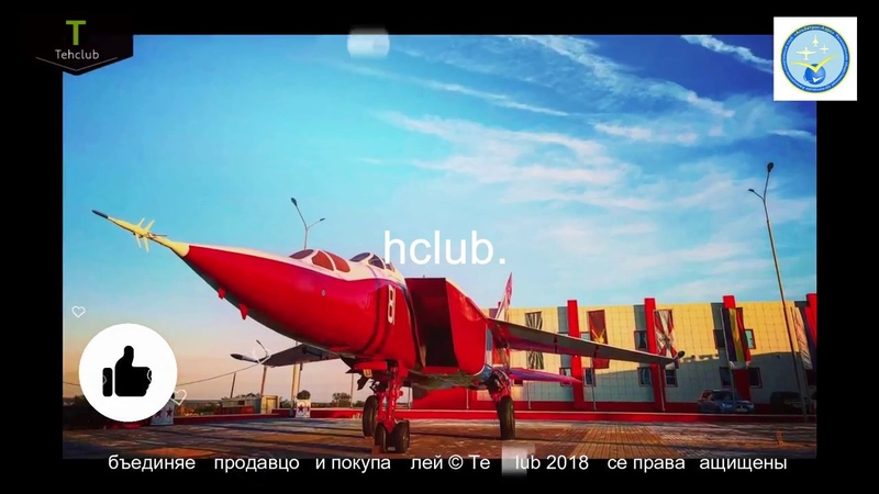 Миг-25 от Техклуб. Истребитель-перехватчик 3-го поколения