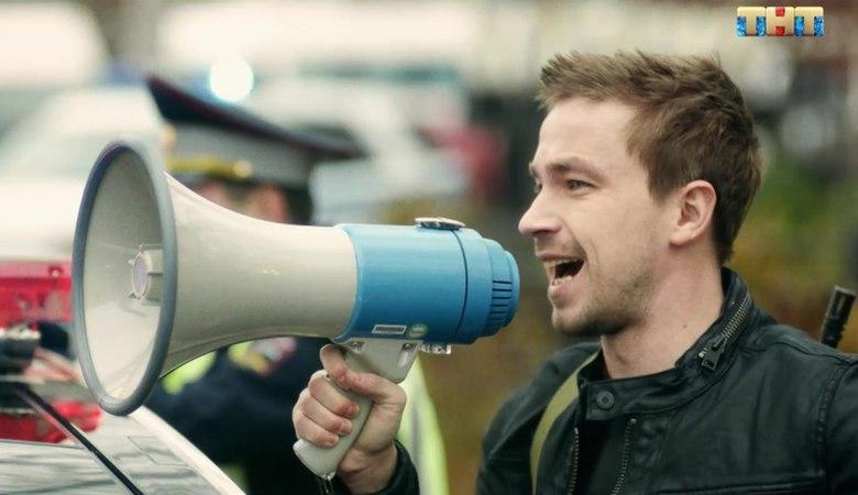Сериал Полицейский с Рублёвки, 3 сезон, 5 серия (23.04.2018)
