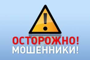 Лжеволонтеры похитили средства с карточных счетов жителей Гранитного, - Аброськин - Цензор.НЕТ 2650