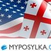 MYPOSYLKA ☛доставка посылок из США в Украину☚