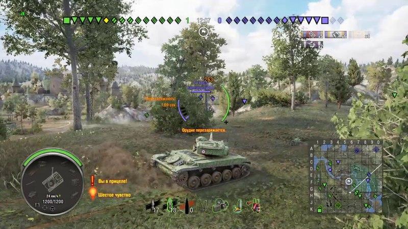 World of Tanks PS4 AMX 13 90 безнаказанный тыкальщик